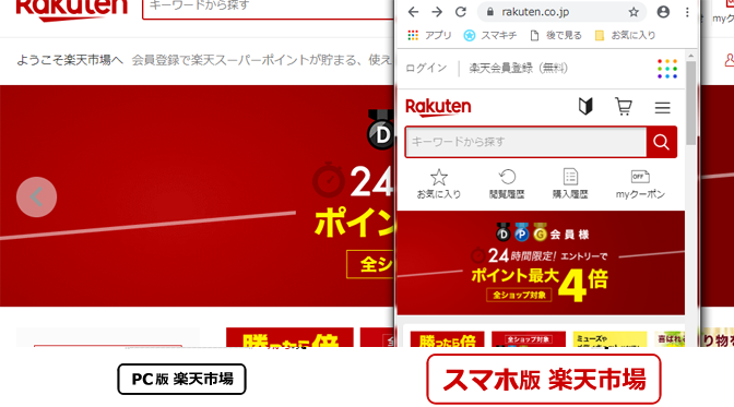 http://ec-tools.jp/lp_img/SK/sk_fview.png